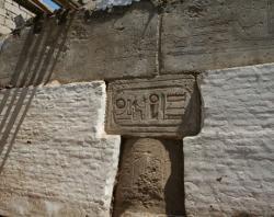 Hallado un antiguo templo faraónico en Egipto