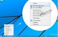 La próxima build de Windows 10 permitirá ocultar los botones de búsqueda y escritorios múltiples