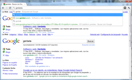 Instant también llega a Google Chrome