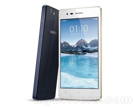 Oppo se lanza a la gama de entrada con A31, un smartphone de 150 euros