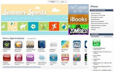 La imagen de la semana: La AppStore cumple dos años
