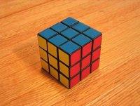 Nuevo récord alcanzado. ¿Cuál es el menor número posible de movimientos para resolver el Cubo de Rubik?
