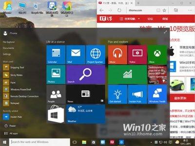Se filtran nuevas capturas de Windows 10, con cambios en la interfaz y Live Tiles en 3D