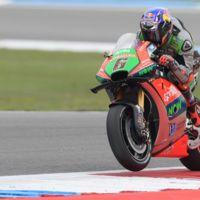 Stefan Bradl se queda sin sitio en MotoGP