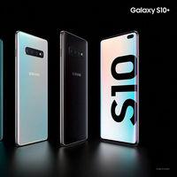 Los Samsung Galaxy S10e, S10 y S10+ llegan a España: precio y disponibilidad oficiales