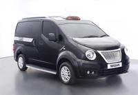 Nissan presenta su nuevo taxi para Londres