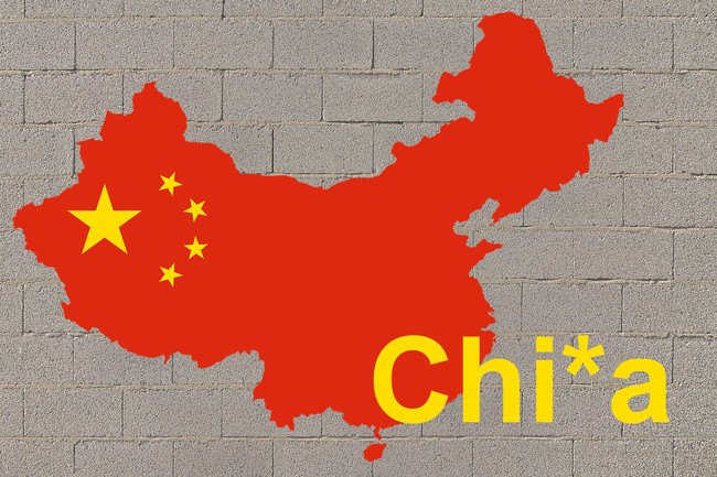 China prohibió la letra ene en internet para evitar críticas al plan de su presidente para perpetuarse en el poder