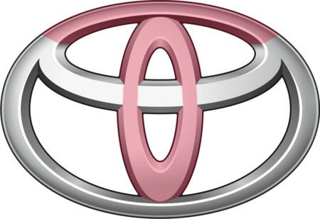 Logos de coches - Totoya - T