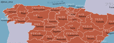 Madoriddo, Badahosu, Kasuteron: el mapa de las provincias españolas pronunciadas en japonés