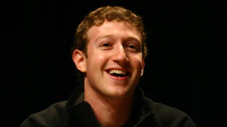 """Alemania declara ilegal la opción """"Buscar Amigos"""" de Facebook por acoso a los usuarios no registrados"""
