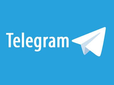 Telegram se actualiza facilitando el acceso con nuevos botones de inicio rápido