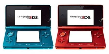 nintendo_3ds-blue-red.jpg