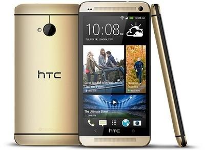 Sense 6 llega al HTC One M7