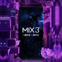El Xiaomi Mi Mix 3 ya tiene fecha, llegará el 25 de octubre