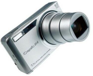 Ricoh Caplio R4, compacta con zoom de 7.1x