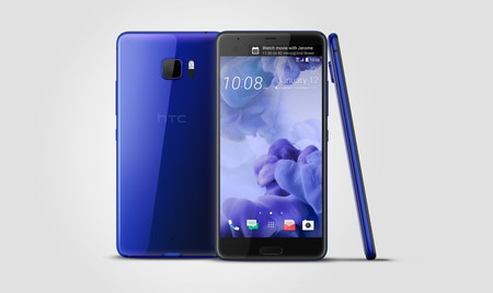 Htc U Ultra, un phablet con pantalla QHD de 5,7 pulgadas, a precio de China en Amazon: 298,99 euros