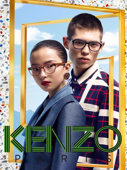 kenzo gafas