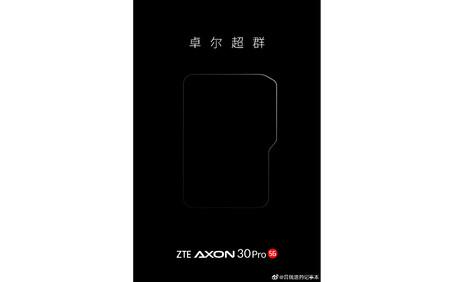 ZTE Axon 30 Pro 200 MP