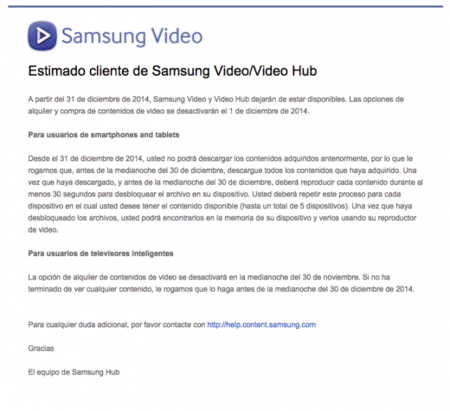 Samsung Video