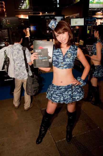 Foto de Las chicas de la TGS 2011 (53/71)