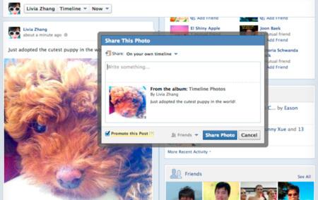 ¿Quieres pagar por promocionar la actualización de un amigo? Facebook cree que sí