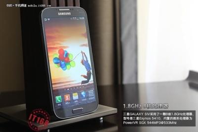 Filtrada una galería de imágenes del Samsung Galaxy S4 horas antes de su presentación