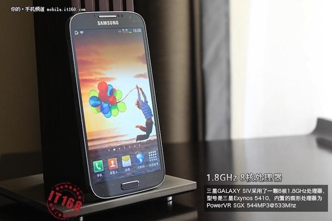 imagenes filtradas Samsung Galaxy S4