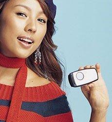 Teléfono Samsung con reconocimiento de movimiento