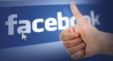 """Facebook incrementa los """"Me gusta"""" automáticamente al compartir contenido"""