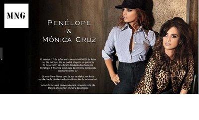 Penélope Cruz y su hermana Mónica diseñan para Mango