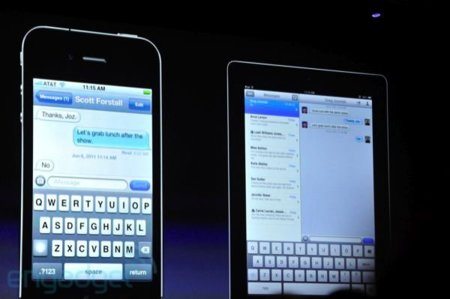 iMessage, la guerra a las aplicaciones de mensajería