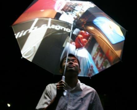 Pileus, la sombrilla con fotos de Flickr