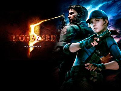Resident Evil 5 confirma su fecha de lanzamiento para PS4 y Xbox One con nuevas imágenes