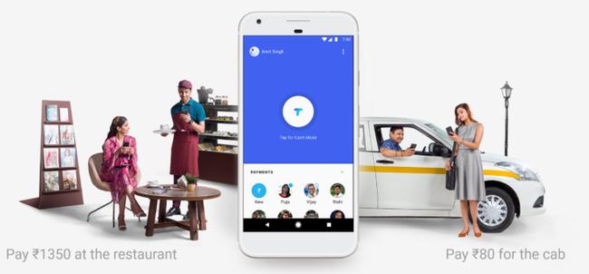 Tez apps pagos celulares Google™ India
