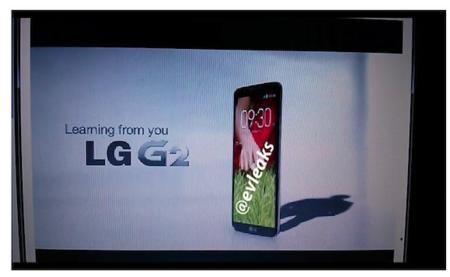 LG G2: desaparece el apellido Optimus, botones en la trasera
