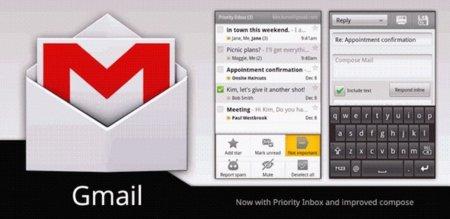 La aplicación de Gmail para iOS pendiente de aprobación en la App Store, cruzad los dedos
