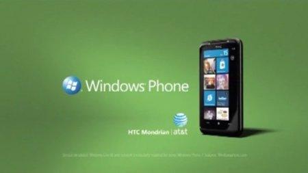 HTC Mondrian, existe y podemos verlo en vídeo
