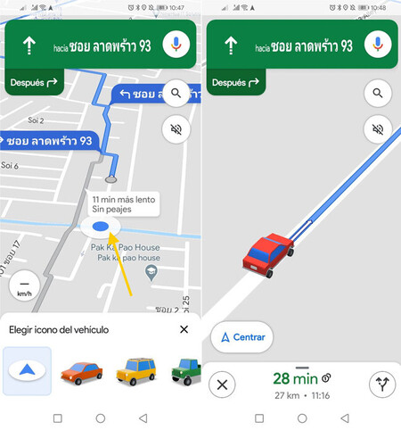 Google Maps 2 Coche 3d
