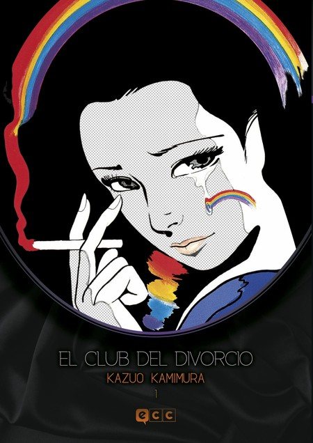 Cubierta El Club Del Divorcio Vol1 Web