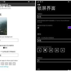 Foto 17 de 17 de la galería nuevas-imagenes-de-windows-10-para-movil en Xataka Windows