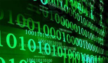 Fujitsu desarrolla un nuevo protocolo para multiplicar la velocidad  de transmisión de datos