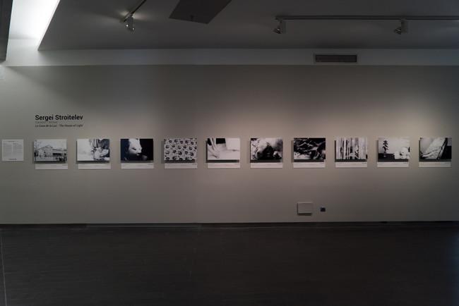 Ganador: Sergei Stroitelev XX Premio Internacional de Fotografía Humanitaria Luis Valtueña