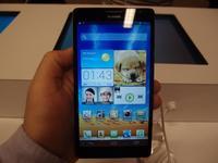 Huawei podría presentar un Windows Phone de 6.1 pulgadas en la MWC