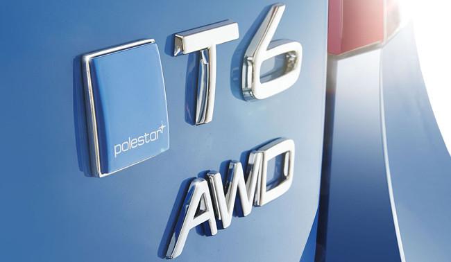 Volvo S60 Polestar, en versión de producción