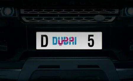 ¿A quién le importa el auto más caro? En Dubai pagan hasta 9 millones de dólares por una placa única
