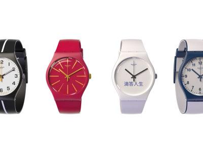 """El """"Apple Pay"""" de VISA llegará a comienzos de 2016 de la mano de Swatch"""