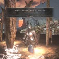 Tras 200 horas escudriñando su alfa, un fan descubre los 46 epitafios de Dark Souls 3. Este vídeo es la prueba