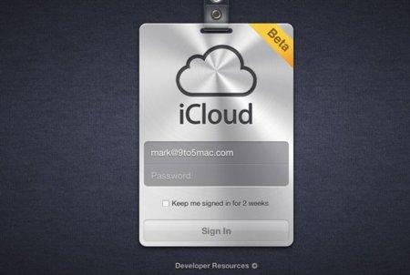 iCloud beta disponible para desarrolladores con un anticipo en vídeo
