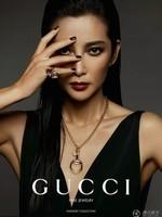 ¿Serán ciertos los rumores y tendremos colección de belleza de la mano de Gucci?