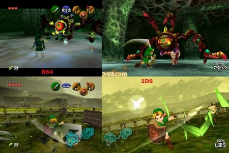 The Legend of Zelda: Ocarina of Time 3D'  Comparativa